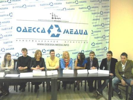 Молодежный совет при горсовете, Одесса