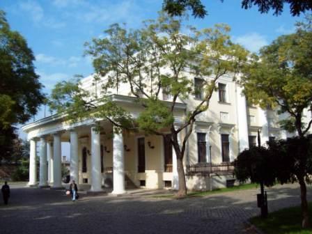Дворец Пионеров, Одесса