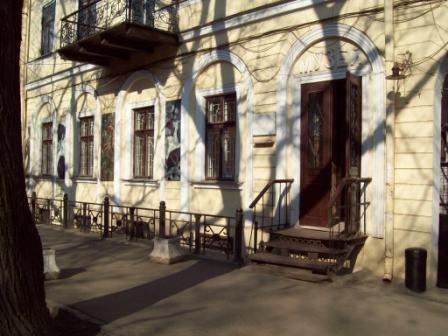 Одесский дом-музей им. А.В. Блещунова