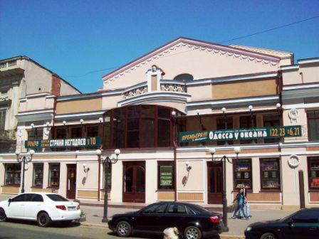 Русский театр, Одесса
