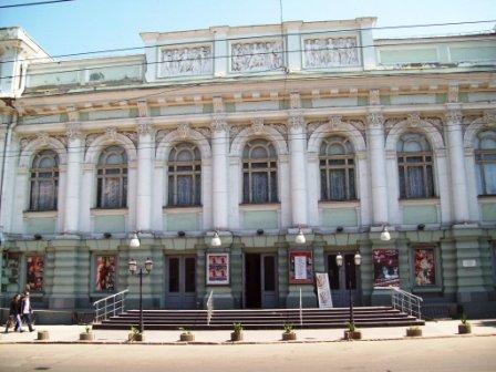 Украинский театр, Одесса